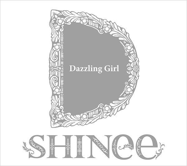初回生産限定盤 B<br>[Dazzling Girl]